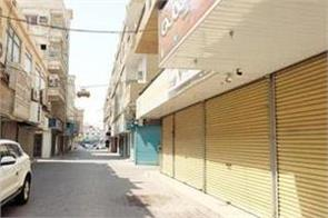 demand of boycott of chinese goods market closed in protest
