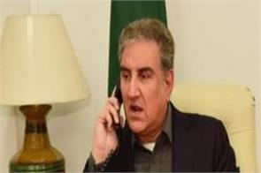 qureshi briefs chinese counterpart on situation after pulwama attack