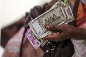 central government to provide 12 government banks with rs 48 239 crore