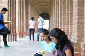 plans to make 200 colleges out of state patwari