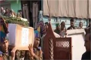 the body of martyr tilak raj