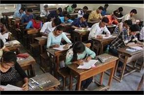 higher school intermediate examinations in uttar pradesh