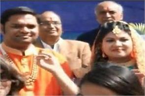 republic day madhya pradesh mandsaur chartered accountant