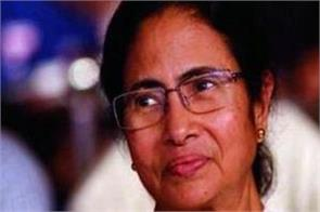 mamta says follow the principle of unity in diversity