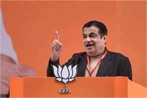 if someone speaks of caste then i will beat him nitin gadkari