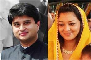 scindia wife to contest lok sabha polls