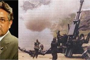 kargil was an audacious plan by musharraf