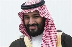 saudi prince arrives in india today centre to raise terrorism issue