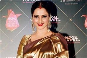 bollywood evergreen actress rekha beauty and fitness secrets