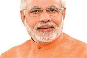 pm can come to chandigarh from february 20 to 28