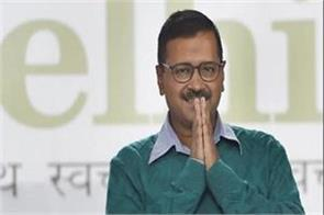 aap will contest lok sabha election alone arvind kejriwal