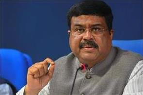 pradhan attacks cong over leak of lpg data