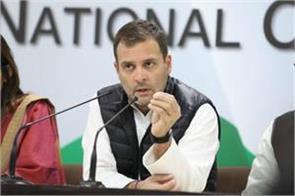 rahul gandhi press conference on rafale deal