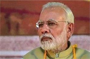 pm modi congratulate mizoram arunachal on establishment day