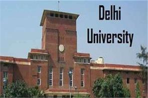 delhi university can limit college change opportunities