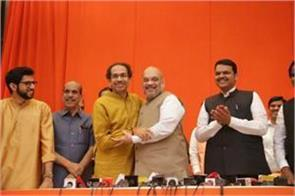 uddhav thackeray told why they agreed for alliance with the bjp