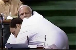 congress shared modi rahul video on hug day