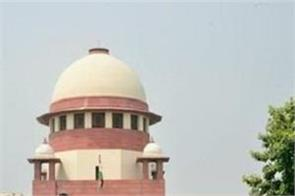sc issues notice to the 10 states about kashmiri students security