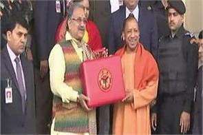today the yogi sarkar will present in the assembly budget