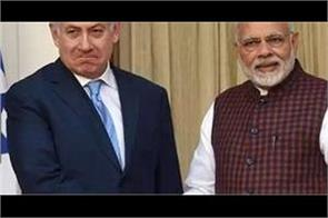 pulwama terror attack israel offers help for india against terrorism