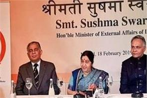 sushma swaraj to be honored for saving 71 spanish citizens