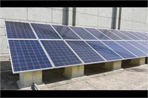 10 kilowatts of solar plant on gandhi memorial building