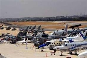 hindon air force station area on alert mode