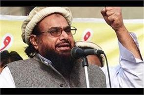 ed records case under pmla against pakistani terror group