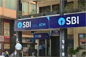 sbi performs spectacular performance in third quarter