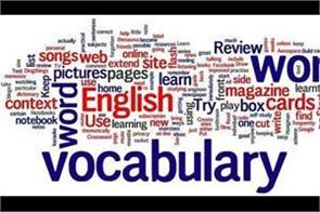 learn instant english