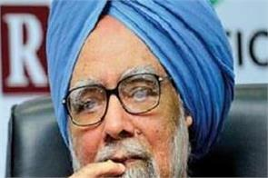 manmohan singh says india a reluctant nuclear weapon state