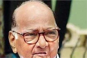 sharad pawar became active after seeing the possibility of becoming the pm