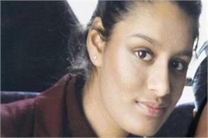 british bangladeshi girl wants to join isis to return to syria