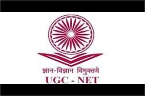 ugc net december 2018 modified result