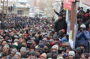 kargil bandh on demand of rotational division office