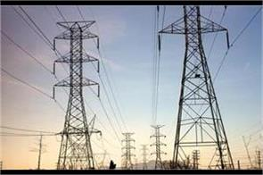 d p r of new projects submitted by electricity department