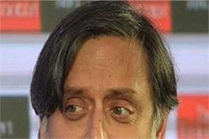shashi tharoor controversy statement about world cup match