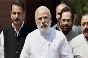 third stroke of modi government