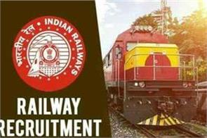 rrb recruitment 2018 results group d exam candidate