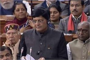 budget 2019 when pm modi table patted on piyush goyal speech