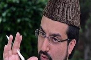 govt withdraw security cover of hurriyat leaders