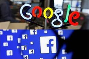 preparation of  digitized tax  on online companies like google facebook