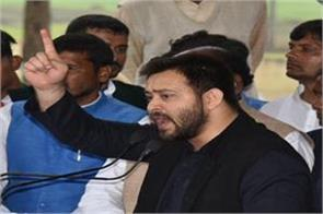 accusation of tejashwi on central and state government
