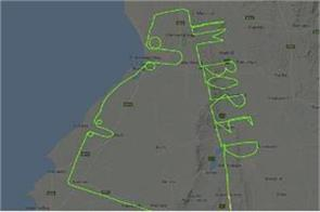 pilot made a special note of his heart in the sky picture viral