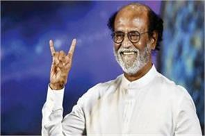 rajinikanth will not contest lok sabha elections for 2019