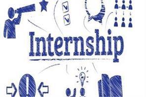 starting internship scheme for students