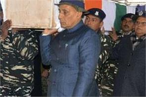 pulwama terror attack jammu kashmir uri terrorist attack funeral