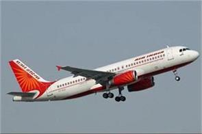 toilet water coming in air india flight