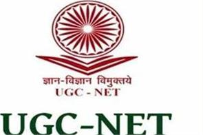 ugc net 2019  application process  nta students net exam