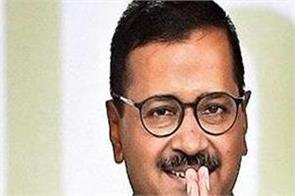 swaminathan commission will be applicable in delhi
